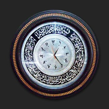 islamic clock,islmic frame,kaligraphy islamic