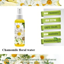 Chamomile organic soothing floral water face lotion