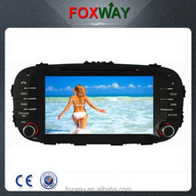 7 Inch 2 din car audio car dvd built-in gps /bluetooth/ am/fm radio/tv car multimedia player for Soul 2014