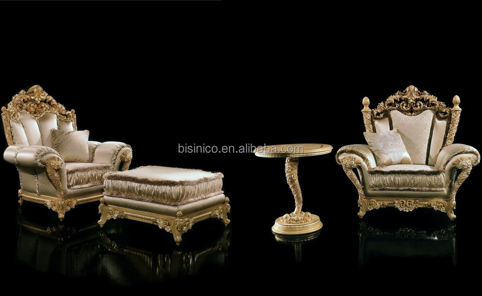 Bisini Nouveau Ornate Wood Engraved Sofa with Ottoman and Table Set