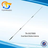 TOPRADIO UHF VHF Mobile Radio Antenna PL259 Antenna SG7900 Car Antenna