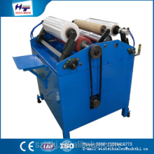 China wholesale websites 500mm automatic high quality wrapping film making machinery