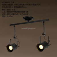 Buy Antique Industrial Spotlight Lamp in China on Alibaba.com