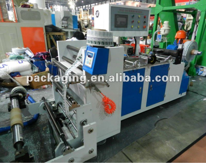 High speed center sealing machine (HZF-300)