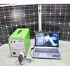 Portable standalone solar power system for led lights fan laptop and TV