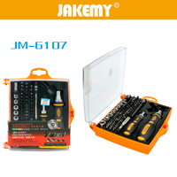 Multi laptop automobile rachet screwdriver set repair tool