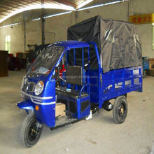 250cc Three Wheel Vehicle for cargo