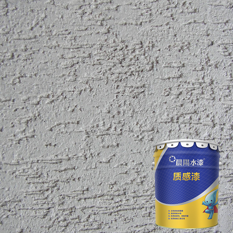 Color texture wall paint mortar