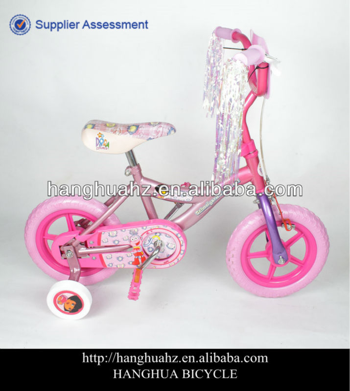 HH-N08 12inch beautiful kids pocket bike from China manufacturer cheap price
