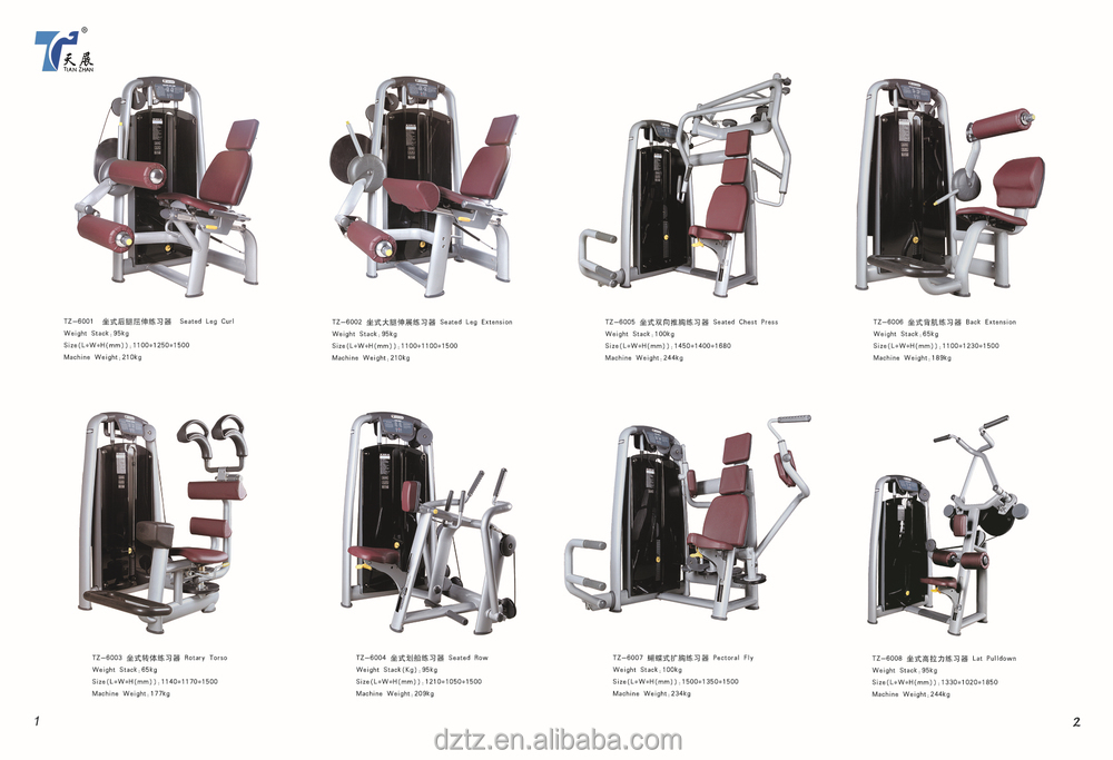 Tz Factory Wholesale Seated Horizontal Leg Press