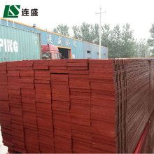 Liansheng film faced plywood board plywood scrap for formwork concrete