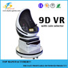 2017 new products Amazing Experience 9dvr treno 9d movie theater coin operated 9d simulador de cinema with VR Glasses