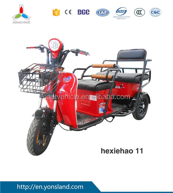 Factory direct electric tricycle /Tuk tuk smart electric scooter with 3 wheel