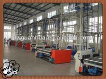plastic film blowing machinery