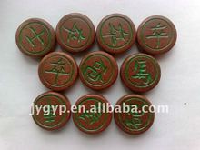 chinese chess sandstone material chess play game