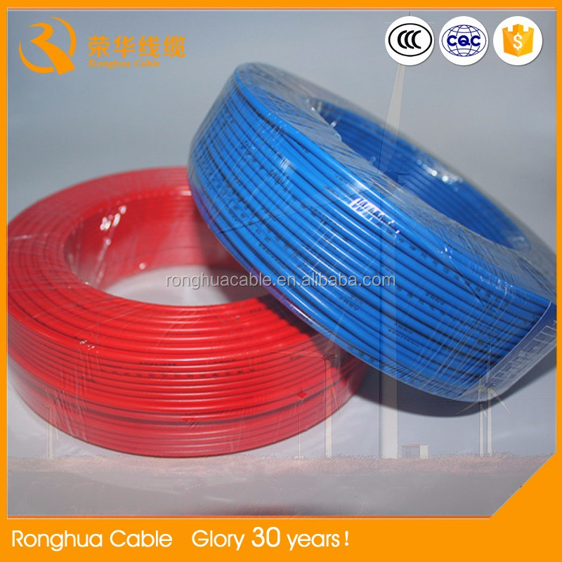 450/750V PVC insulated heavy duty electric wire