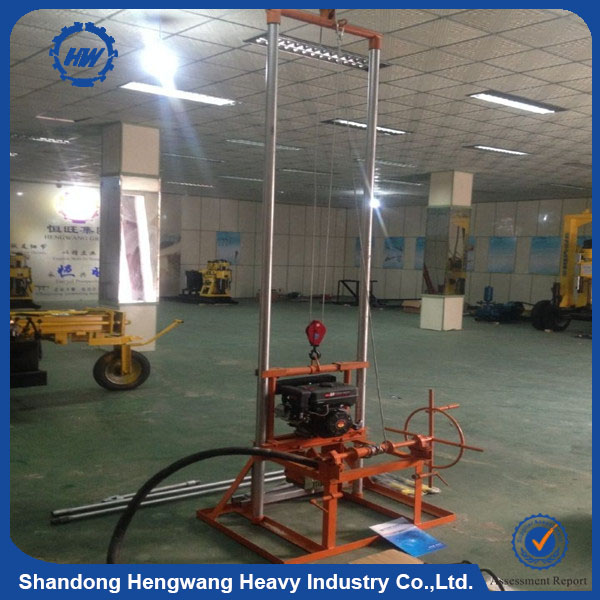 200m depth small used water well drilling machine for sale