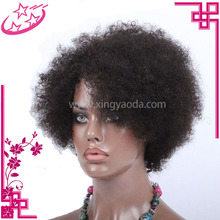 8 inch Natural Black Short African Kinky Curly Full Lace Human Hair Wig For Black Woman