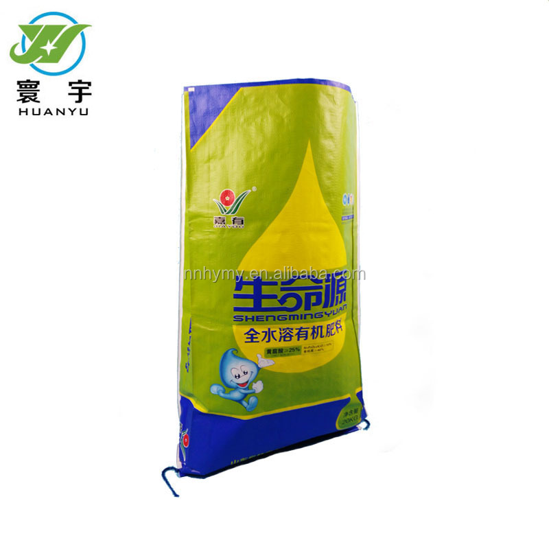 Custom fertilizer, food, seed / grain and white sugar bag 50kg price pp woven bag