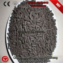 nitrogen making machine psa special use coal cylindrical activated carbon