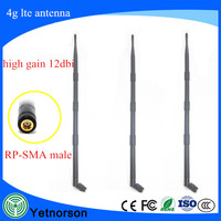 high gain 12 DBI 2.4G WIFI antenna omnidirectional antenna for TP-LINK