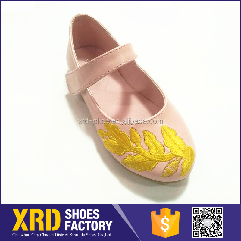 baby running soft sole shoes/baby shoes 2014/child shoes