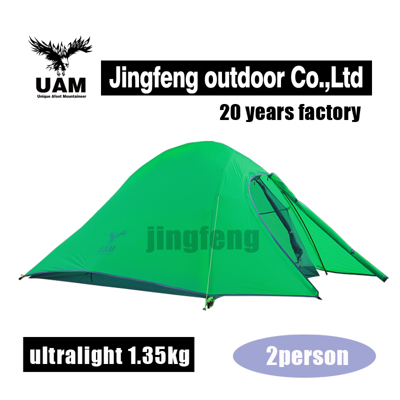 personalized fun four season outdoor camping tent