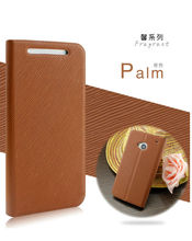 New leather case for samsung i8260 cell phone cases back cover for samsung i8260