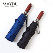 Shanghai MAYDU 3 folding wooden handle umbrella double windproof umbrella