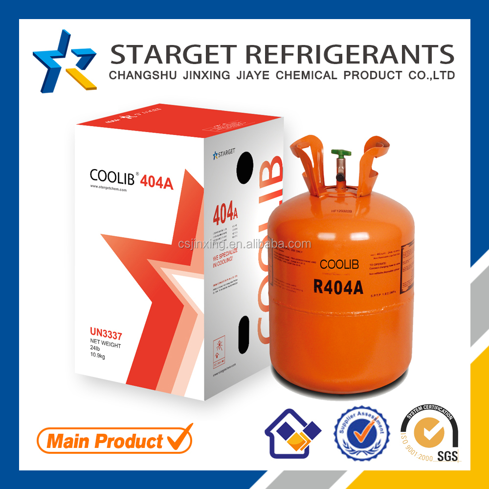 Pure 99.9% refrigerant r404a STARGET brand / Refrigerant Gas R404a with excellent quality For Sale