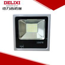 2017 hot style waterproof led flood light