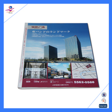 Professional Company Product Catalog/Brochure Printing Services