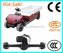 2015 china newest motorized hot sale electric tricycle conversion kit,battery operated gearbox and motor,amthi