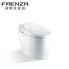 White Bathroom Sanitary Ware Siphonic Intelligent Eco Toilet