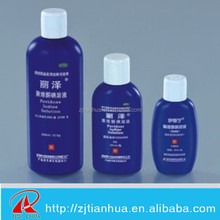 Hot sale 250ml Liquid detergent Plastic Bottles Liquid Bottle shampoo bottles 250ml