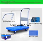 Plastic Platform Trolley Alibaba China