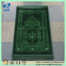 Arabic smart wholesale embossed memory foam Muslim Prayer mat