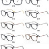 Vintage Round Shape Optical Frames Fake