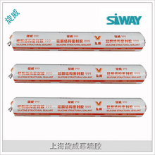 DX-885 neutral silicone sealant with soft package