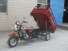 Three wheel motorcycle /motor tricycle/ lifan motorcycle