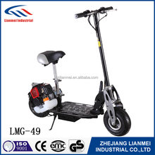 49cc Gasoline Scooter with pull start LMG-49
