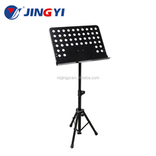 hot sale electronic music stand and display music keyboard stand