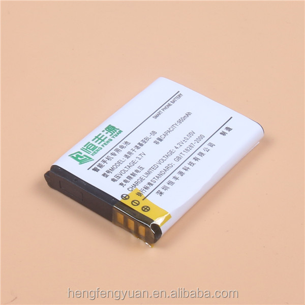 AAA battery charger celllphone battery bl-5b 3.7V 1year guarantee for nokia