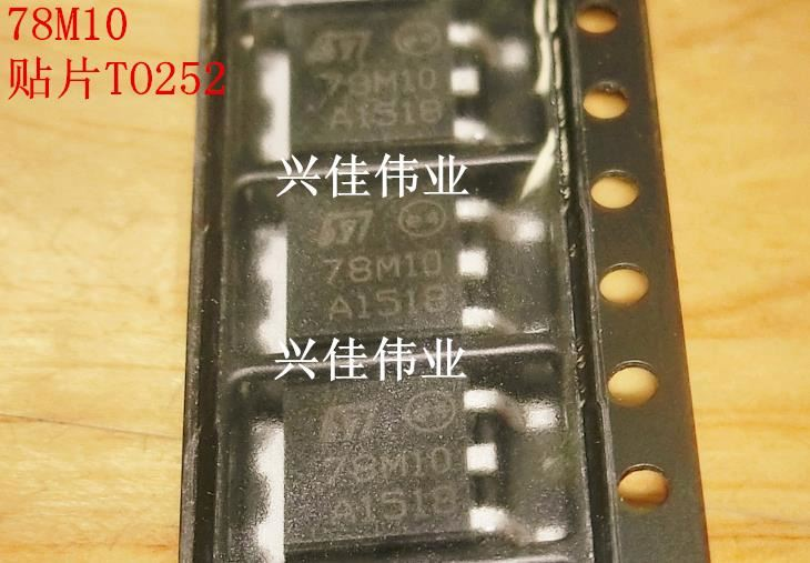 Brand new 78 <strong>m10</strong> L78M10CDT patch three-terminal voltage regulator tube patch TO252 package 10 v 0.5 A