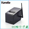 Trade Assurance Label Printer Color