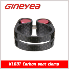 KL68T 31.8mm/34.9mm carbon fiber quick release seat post bicycle clamp bike clamp