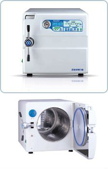 E.O Gas sterilizer