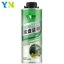 Profession Rubberized Spray Paint Car Undercoating