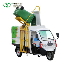 Hydraulic lifting garbage truck/refuse collector tricycle/garbage collection vehicle FT3004