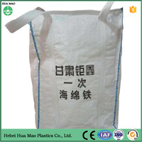 100% polypropylene PP woven jumbo bag and price factory in cangzhou big bag with spout bottom recycling